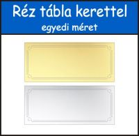 b_200_0_16777215_00_images_serlegek_serlegtabla_RK.jpg